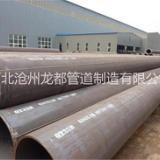 供应用于防腐的生产供应防腐钢管