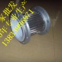 供应用于燃气管道的单层网套金属软管DN600 四氟用金属软管报价 金属软管304生产厂家