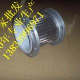 供应用于燃气管道的四氟金属软连接DN600pn2.5  不锈钢金属软管批发价格