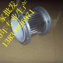 供应用于法兰的美标金属软管接头DN450 L=400长 不锈钢金属软管批发价格批发