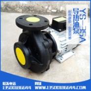 YS-35A导热油泵图片