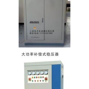 沈阳品牌电源稳压器激光机专用电源图片