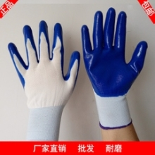 供应丁腈手套