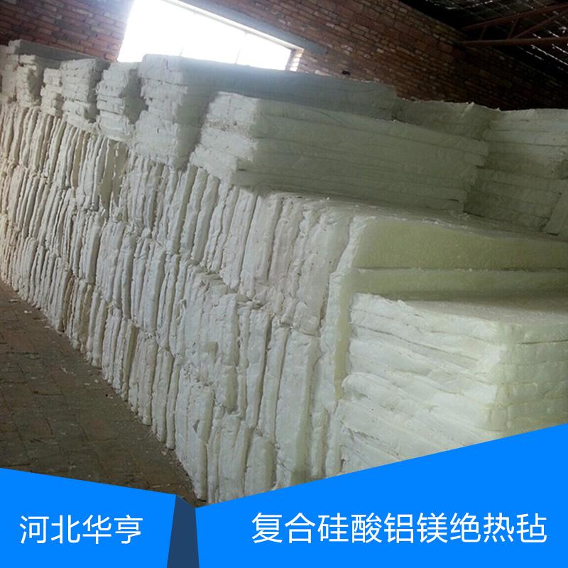 供应用于保温材料的外墙岩棉板 高密度外墙专用玄武岩棉板
