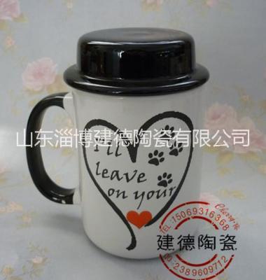 创意彩色陶瓷杯带盖 戴黑色博士帽图片/创意彩色陶瓷杯带盖 戴黑色博士帽样板图 (3)