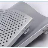 供应广东铝单板 专注工程建筑铝单板  广京欧佰铝单板厂
