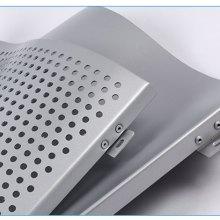 供应幕墙木纹铝单板-大连幕墙木纹铝单板厂家价及工程安装方法批发