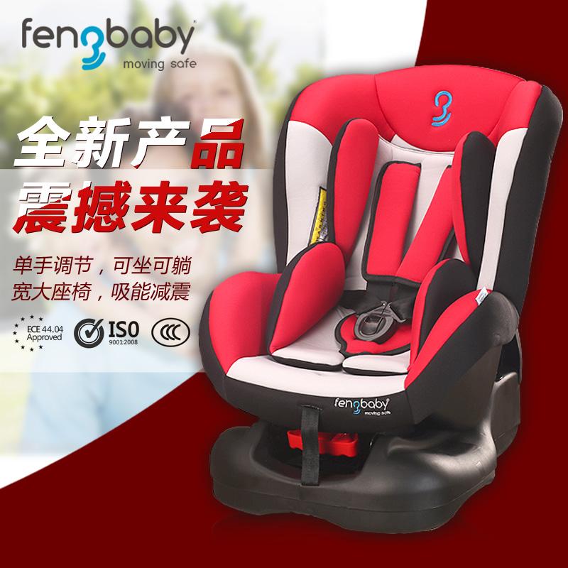 汽车用儿童安全座椅0-4岁可躺可坐婴儿宝宝坐椅金属骨架