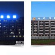 东莞横沥招牌发光字制作厂家图片