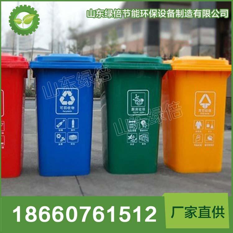 环保绿色分类钢制户外垃圾桶图片|环保绿色分类钢制