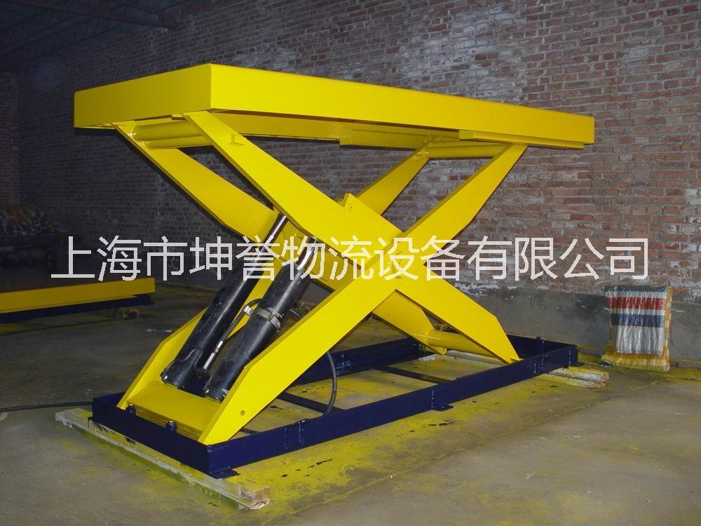 供应固定式剪叉液压升降平台