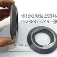 河南专业生产无压烧结轴套的厂家图片