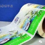 供应深圳市日用品标签厂家
