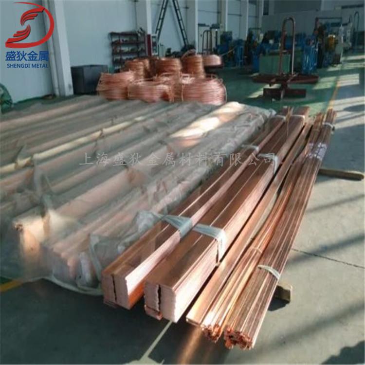 供应用于汽车配件|空调管的T1紫铜