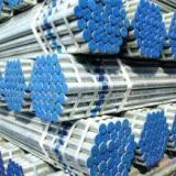 内衬不锈钢复合管生产工艺流程