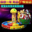 襄阳电动儿童投币摇摇车弹珠游戏机图片