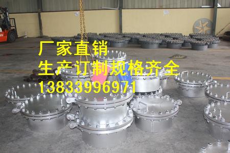 供应用于碳钢的清扫孔批发厂家DN300 圆形清扫孔专业生产厂家
