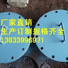 供应用于石油管道的DN500矩形人孔 清扫孔批发厂家图片