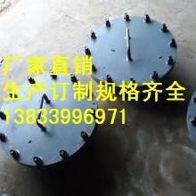 供应用于20#的煤粉吹扫孔DN800PN2.0 保温人孔价格 人孔压盖批发厂家批发