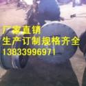 供应用于20#的DN500压力管道锅炉人孔 屋面上人孔DN1000 优质人孔厂家
