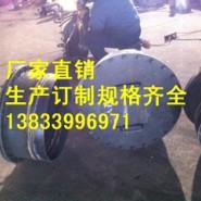 DN500压力管道锅炉人孔图片