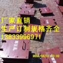 DN600烟道除灰孔专业生产厂家图片