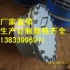 化工人孔DN600PN0.6图片