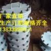 优质清扫孔专业生产厂家DN150图片