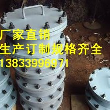 供应用于化工管道的衬不锈钢人孔|化工部人孔标准|优质内衬不锈钢旋转盖人孔dn400pn10价格