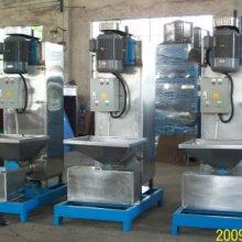 供应东莞塑料脱水机价格 立式不锈钢离心脱水机 东莞厂家直销批发