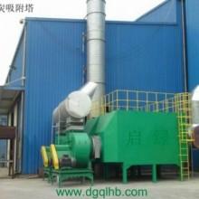 供应活性炭吸附设备