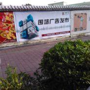 广州户外媒体围墙广告发布图片