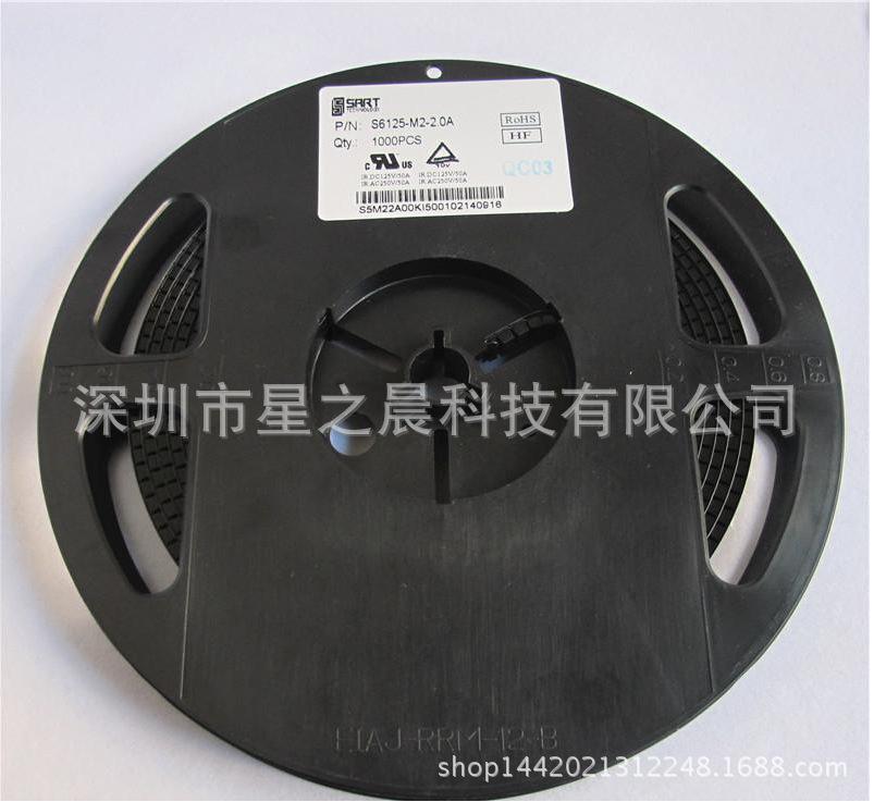 供应用于电子产品的萨特SART萨特保险丝全系列S6125 S0603 S1206 S2512
