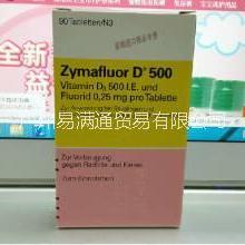 供应德国Zymafluor诺华D500有氟香港包税进口清关,德国至中国保健品门到门一条龙物流服务