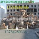 山西河南北京天津山东做假山的图片