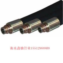 供应耐油耐压大口径输油胶管厂家直销|山东高压胶管|浙江高压胶管|高压胶管型号图片