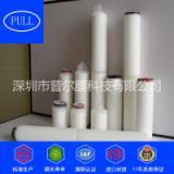 供应聚醚砜折叠滤芯 40英寸 化妆品过滤芯|化工过滤芯|油墨过滤芯