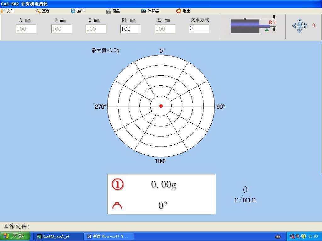 供应动平衡机电测系统改造动平衡机改造 动平衡机改造 动平衡机换电箱 平衡机改造价格 万向节动平衡机改造价格