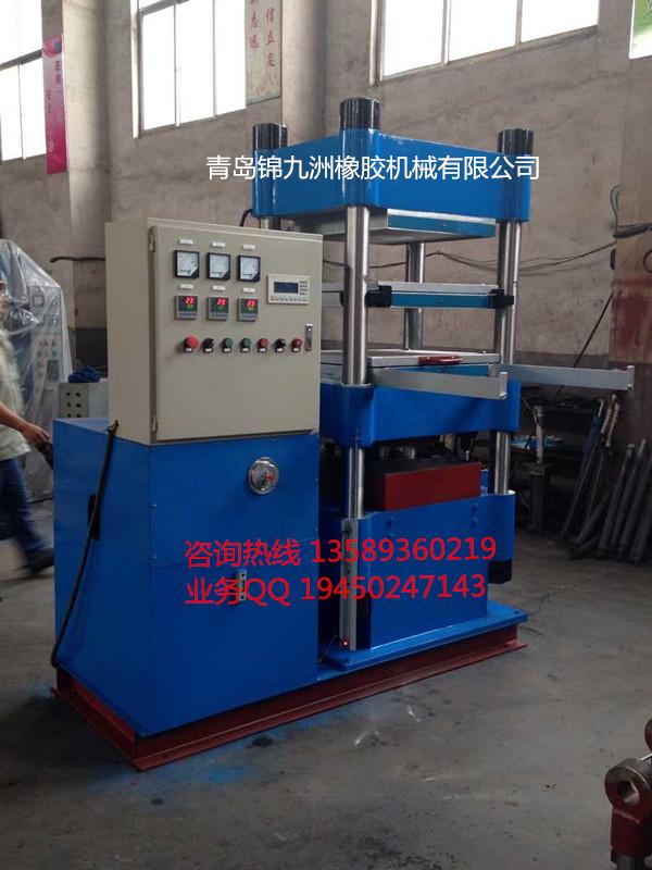 供应供应自动型200T橡胶平板硫化机  自开模推拉式三层热板橡塑热压硫化成型机  带前后手动推拉拖板硫化机