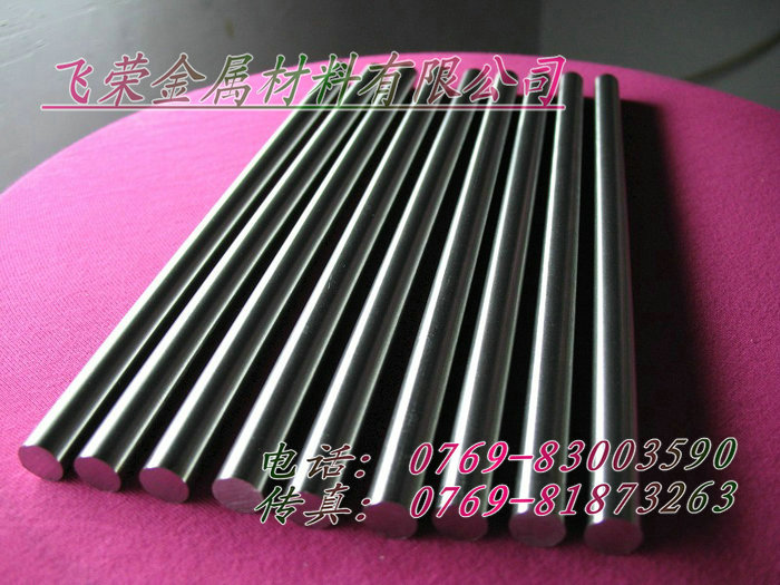 批发零售YG20钨钢板材料 YG20钨钢圆钢 YG20钨钢圆棒 硬质合金