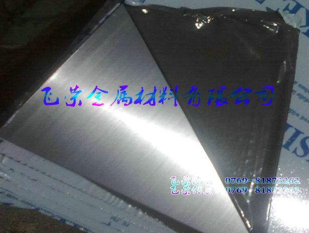 供应不锈钢厂批发201不锈钢棒 202镜面不锈钢板