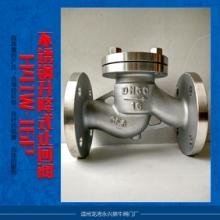 供应用于防止介质倒流的不锈钢升降式止回阀H41W-16P 不锈钢法兰止回阀批发