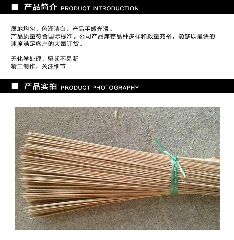 供应烧烤冲击竹签哪里有卖 龙门烧烤冲击竹签哪里有卖 烧烤竹签批发 一次性竹签价格