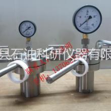 供应法兰式反应器、法兰式反应釜、石油、化工科研仪器