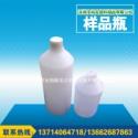 1000G塑料瓶 1L小口样品瓶图片