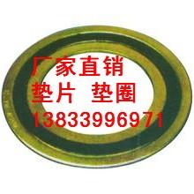 供应用于石油管道法兰的河北金属缠绕垫片DN25PN1.6石墨金属缠绕垫片最低价格批发