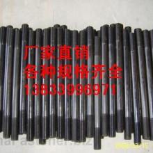 供应用于20#的碳钢大螺栓M48*280 法兰螺栓 化工螺栓专业生产厂家