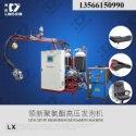 供应领新聚氨酯电动车坐垫高压发泡机