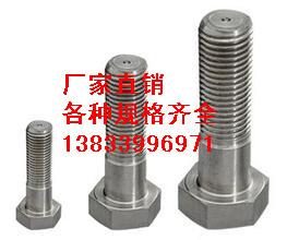供应用于20#的国标M20*110六角头螺栓厂家 建筑用螺栓批发厂家