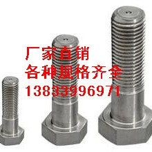供应用于20#的国标M20*110六角头螺栓厂家 建筑用螺栓批发厂家图片
